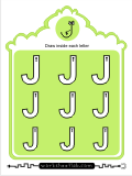 Printing practice activities for the capital letter J