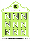 Printing practice activities for the capital letter N